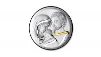 Сребърна икона 18018