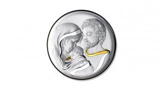 Сребърна икона Божието семейство 18018