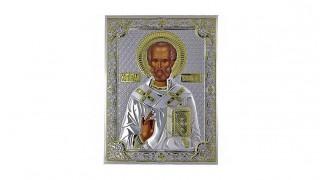 Сребърна икона Св. Николай 85301
