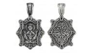 Сребърен медальон KS019